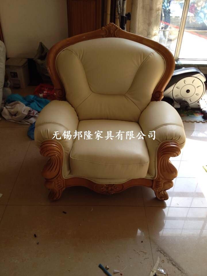 家用沙发换皮